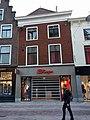 Leiden - Haarlemmerstraat 123.jpg