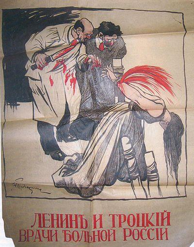 троцкого проституткой называл ленин