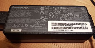 AC adapter - A power brick for Lenovo laptop