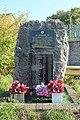 Liberator memorial, Prenton 3.jpg