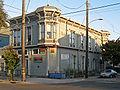 Liberty Hall (Oakland, CA).JPG
