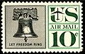 Liberty bell 10c 1960 issue.jpg