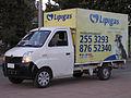 Lifan LF Truck 1.3 2014 (16887502805).jpg
