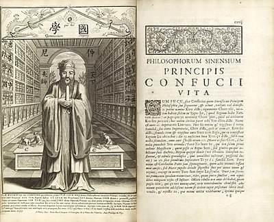 Confucius, Philosopher of the Chinese, or, Chinese Knowledge Explained in Latin, published by a team of Jesuit missionaries at Paris in 1687. LifeAndWorksOfConfucius1687.jpg