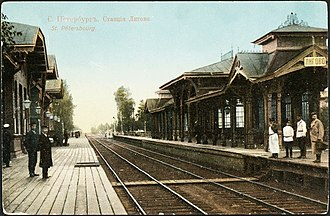 Ligovo - Stone booking office building in begin of 20th century