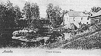Ligovo - Image: Ligovo mill