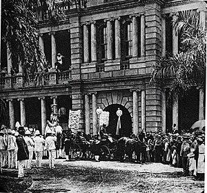 1892 Legislative Session of the Kingdom of Hawaii - Queen Liliʻuokalani leaving Aliiolani Hale following the prorogation ceremony, 1893