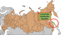 Location Sakhalin Map of Russian subjects, 2008-03-01.png