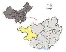 Location of Baise Prefecture within Guangxi (China).png