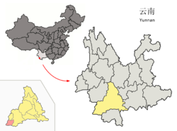 Location of Menglian County (pink) and Pu'er Prefecture (yellow) within Yunnan province of China