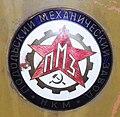 LogoPMZ-A-750.jpg