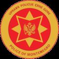 Logo Uprava policije.png
