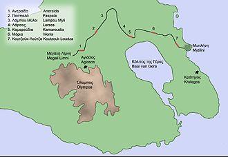 Mytilene - Mytilene aqueduct