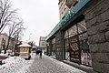 Lypky, Kiev, Ukraine - panoramio (129).jpg