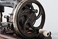 Máquina de Costura (1-06-04-000-07055-00-00-05).jpg