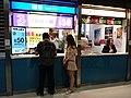 MC 澳門碼頭 Macau Ferry Terminal interior shop booth Sim card seller n visitors May 2018 LGM 02.jpg