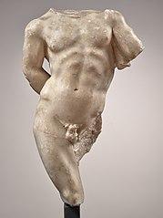 Hercule au repos Ra 48