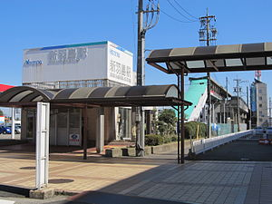 MT-Shin Hashima Station-Building 1.JPG