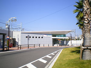 MT-Shin Maiko Station-EastGate.jpg