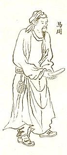Ma Zhou