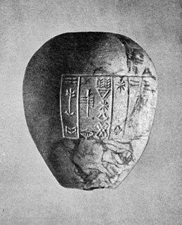 Akkadian king