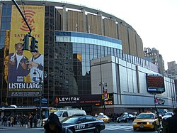 Nykyinen Madison Square Garden 7th Avenuella (2005)