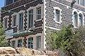 Maimonides Heritage Center IMG 5969.JPG