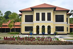 Malay Heritage Centre - Image: Malay Heritage Centre, 2012