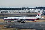 Malaysia Airlines Boeing 777-200 9M-MRD NRT (16073510797).jpg