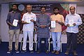 Mamidi Harikrishna releasing Culture department publications in Telangana Digital Media Conference 03.jpg