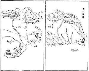 "Map of the Fengshan County of ""Taiwan Prefectural Gazetteer"", published in 1696 during the Kangxi Emperor's reign in the Qing dynasty Map of Fengshan County, Taiwan Prefectural Gazetteer, 1696.jpg"