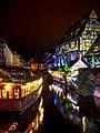 Marché de Noël à Colmar (45432765675).jpg