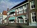 Maria School, Hoorn.jpg