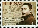 Mariano Ponce 2013 stamp of the Philippines.jpg