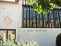 Martres-Tolosane 02.jpg