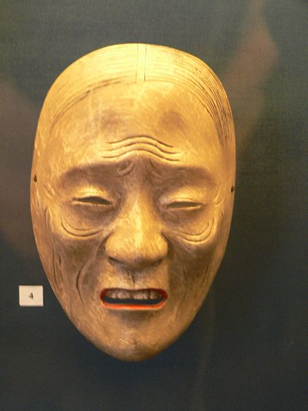 File:Masque-no-p1000706.jpg