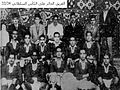 Masry Club 1932-1934.jpg
