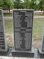 Mass grave of Soviet soldiers and memorial sign to compatriots in Shevchenkove settlement, Kharkiv Oblast by Venzz 20.jpg