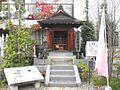 Mausoleum of Hashiba Hidekatsu.jpg