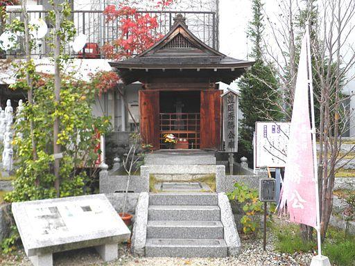 Mausoleum of Hashiba Hidekatsu