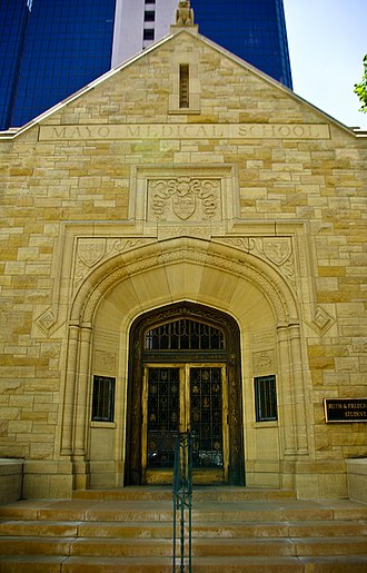 Mayo Clinic Alix School of Medicine - Image: Mayo Medical School Entryway