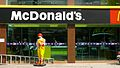 McDonald's restaurant in Thailand.jpg