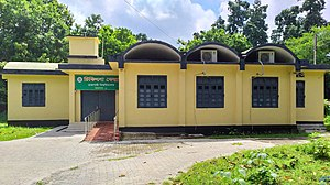 Medical Center, University of Rajshahi (1).jpg