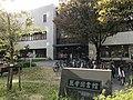 Medical Library in Maidashi Campus of Kyushu University.jpg
