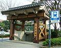Meijyo-Line-Shiyakusho-Sta.jpg