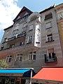 Mellinger-house. Listed ID 8085. - 14, Ráday St., Erkel Ferenc St, Budapest District IX.JPG