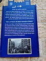 Memorial plaque to Ben Yehuda Street bombing (1948).jpg