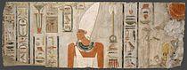MentuhotepII.jpg
