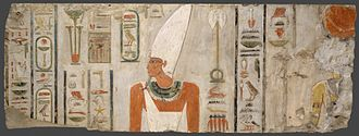 Middle Kingdom of Egypt - A painted relief depicting pharaoh Mentuhotep II, from his mortuary temple at Deir el-Bahari