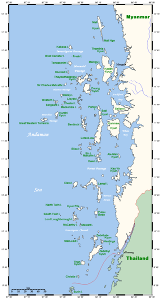 File:MerguiArchipelagoMap.png